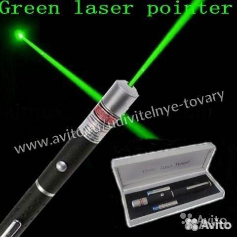 84942303606 Лазерная указка