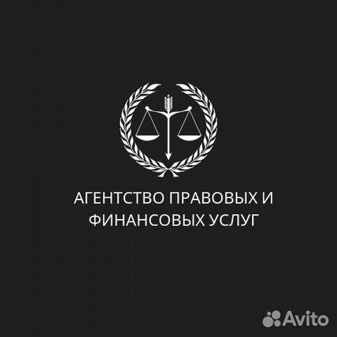Телефон консультации по правам защиты потребителей