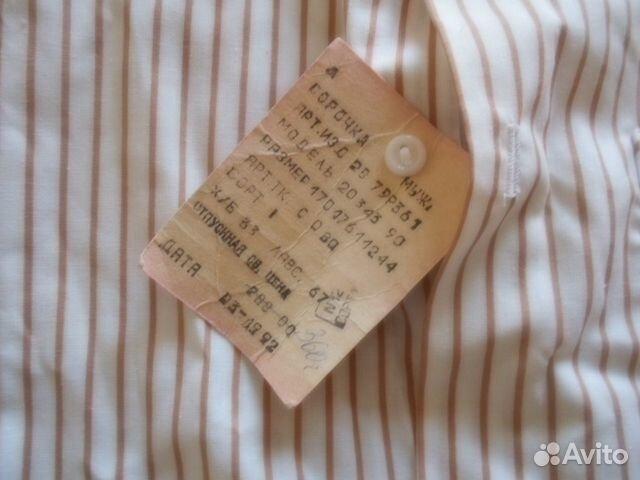 Продам новые мужские рубашки 89897768584 купить 5