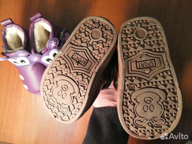Ботинки 11см и 13см  89217816116 купить 4