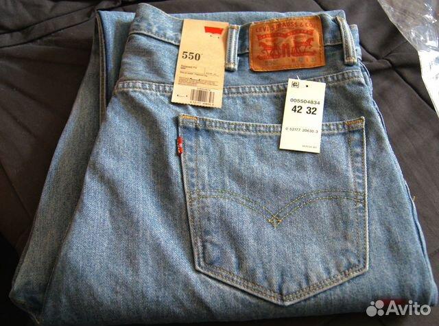 как смотрятся дырки на темных джинсах