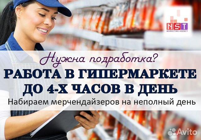 Работа в рузаевка работа в пензе вакансии для девушек без опыта студентов