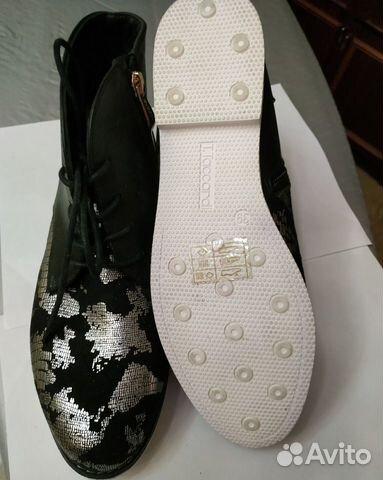 Ботиночки 89021607896 купить 2