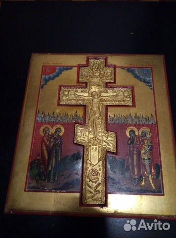 Korsfästelsen av Jesus Kristus i bladguld.