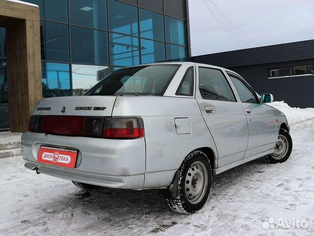 авито челябинская область авто в кредит