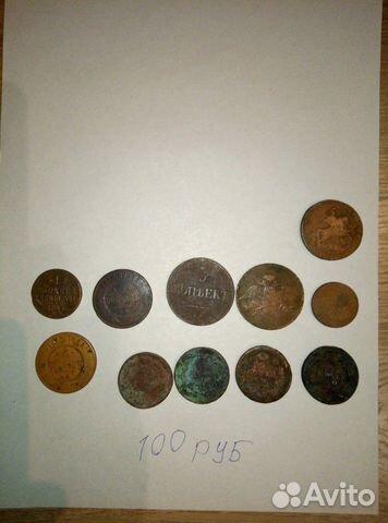 Монеты, статуэтки, старинные вещи 89271953937 купить 2