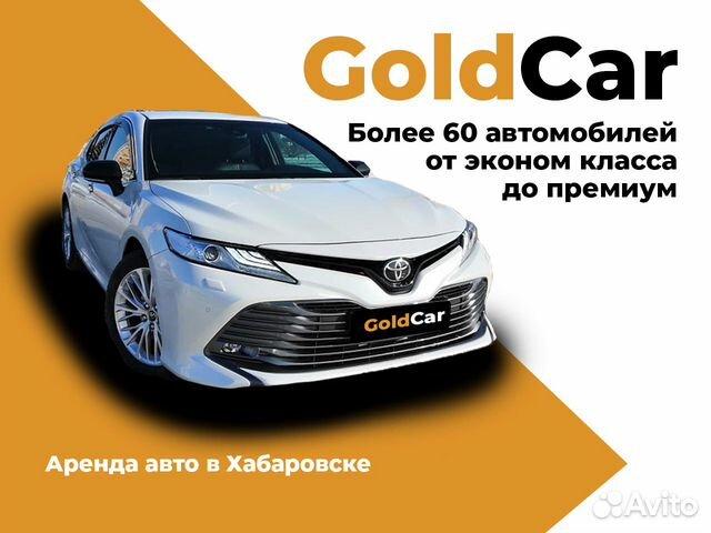 Займ 10000 рублей срочно без отказа