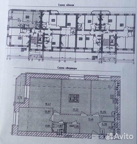 3-к квартира, 82.3 м², 9/10 эт. 89610265232 купить 2
