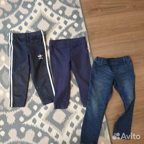 Пакет одежды  89232175870 купить 2