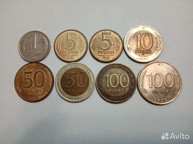 Монеты СССР и России  купить 6