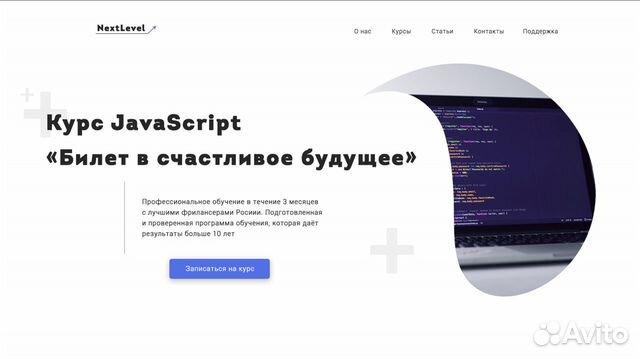Волжский создание сайтов создание сайта для новичков