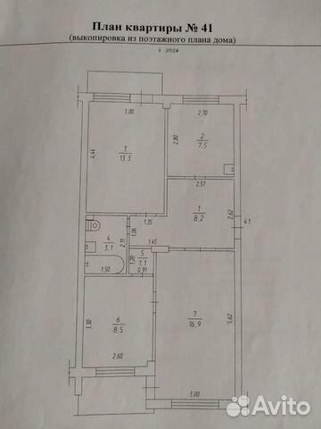 3-к квартира, 66.5 м², 4/5 эт. купить 1