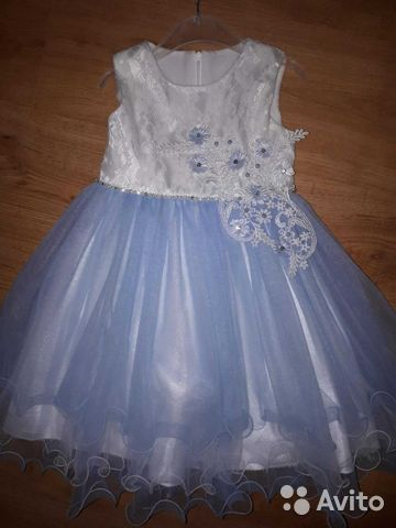 Dress for the Princess  buy 1