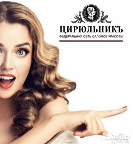 ульяновск модели работа