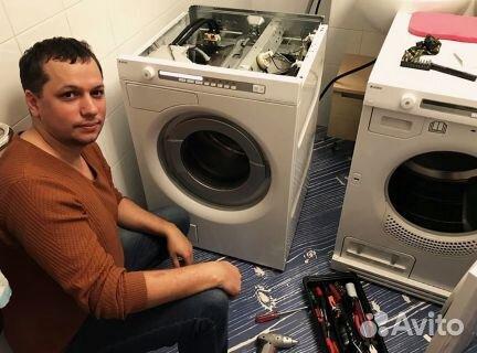 Ремонт стиральных машин 89063114894 купить 1