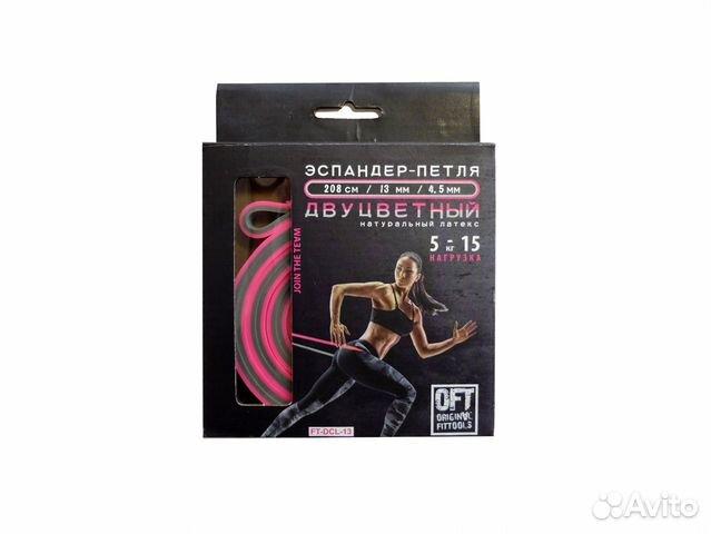Эспандер-петля двуцветный 5-15 кг  89517364158 купить 3