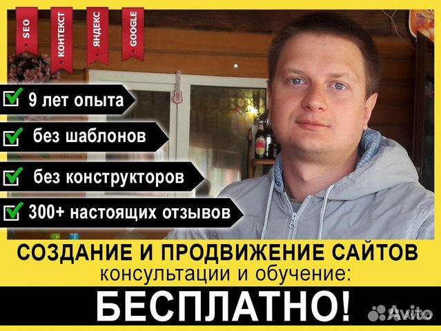 Воронеж раскрутка сайта создание пользователей на сайте