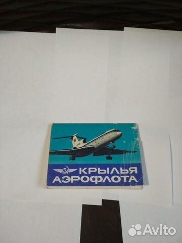 Самолеты 89179376288 купить 3