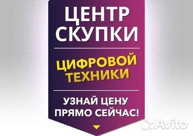 Петрозаводск скупка часов часа оценка 24