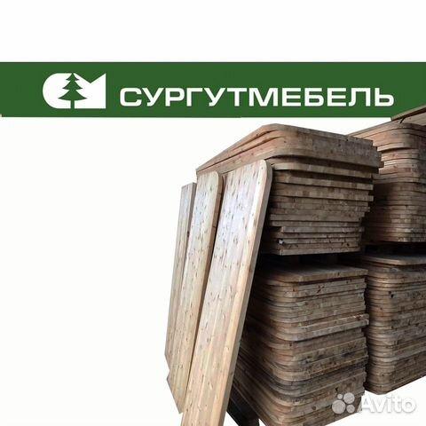 Плита строительная б/у
