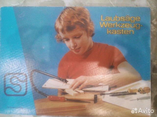 Детский набор инструментов (гдр) новый
