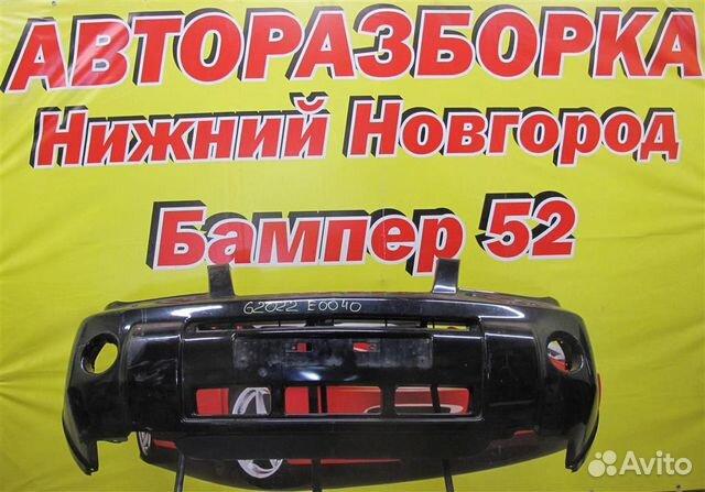 89524408730  Nissan X-Trail (T30) 2001-2006 Бампер передний че