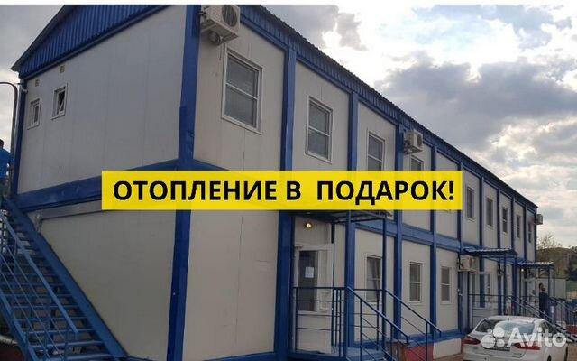 89222223275 Модульное здание (общежитие, столовая и т.д.)