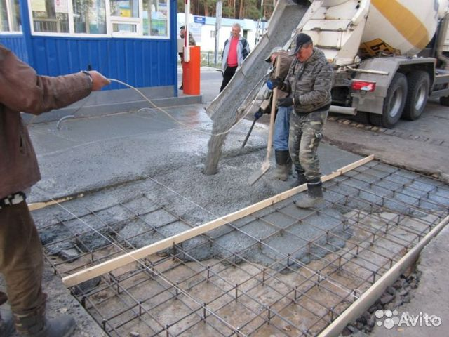 Бетон м300 челябинск добавление фейри в цементный раствор форумхаус