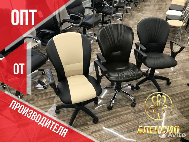Computer chair / Office chair / wholesale buy 1