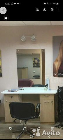 The working area for the hairdresser