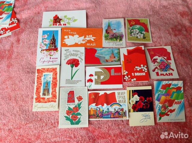 открытки в новосибирске розница том, что
