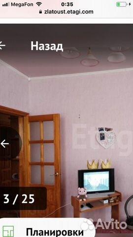 3-к квартира, 71 м², 5/5 эт.  89587391133 купить 6