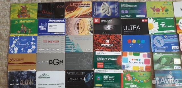 Пластиковые карты 100 штук + визитници 89372048303 купить 1
