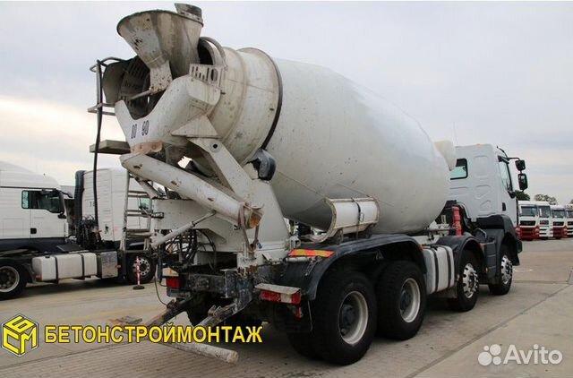 бетон купить в заволжье цена с доставкой