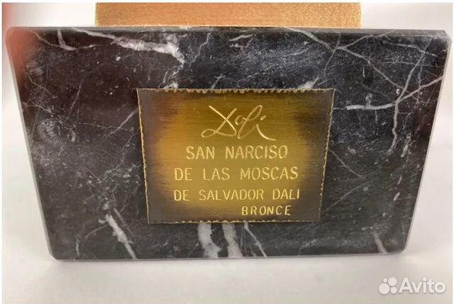 Сальвадор Дали, Святой нарцис мух бронза  купить 5