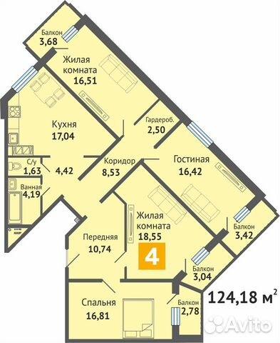 4-к квартира, 130 м², 1/16 эт.  89370146156 купить 1