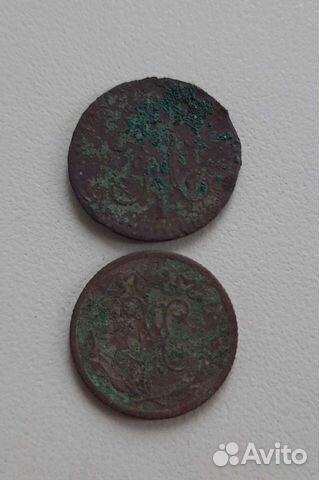 Царские монеты  89513560510 купить 2