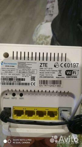 Wi-Fi роутер ростелеком  89997917006 купить 3