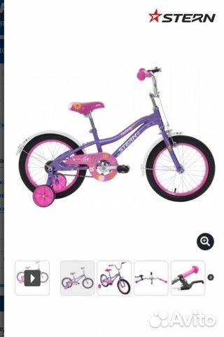 Велосипед для девочки 5-6 лет