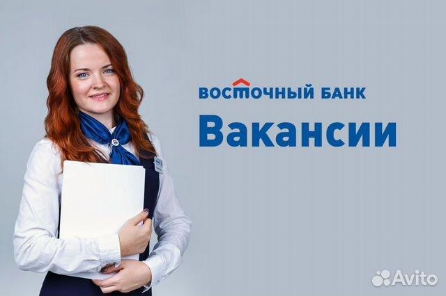Работа в николаевск девушка модель медико социальной работы с клиентом