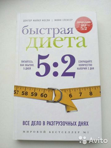 5+2 diéta