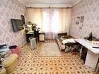 Комната 20 м² в 1-к, 1/2 эт.