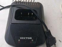Vector BC-44