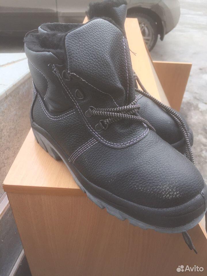 Ботинки рабочие с металлическими носами  89600998353 купить 2