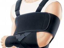 Бандаж на плечевой пояс и руку