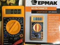 Мультиметр Ермак DT-830B