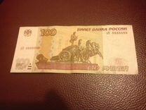 Продаются 100 рублей с зеркальным номером 1997 год