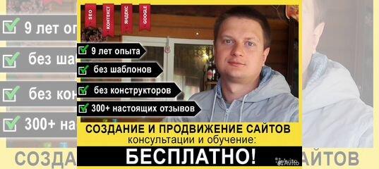 Раскрутка сайта Пушкинская реклама в интернете это просто