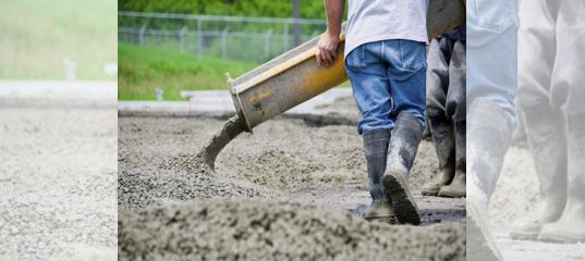 Бетон погар растащить бетон