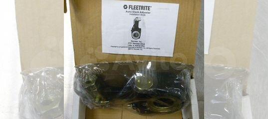 Рычаг fleetrite тормозной fltas1132 Navistar